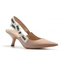 Женские лаковые кожаные туфли Christian Dior бежевые с открытой пяткой