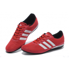 Мужские кроссовки Adidas Porsche Design S3 Pret Red/White