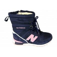 Женские зимние дутики New Balance Blue с мехом